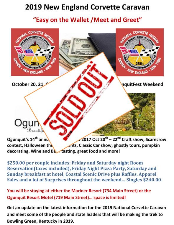 Ogonquit Sold Out